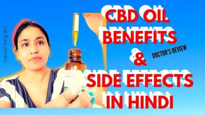 CBD OIL ANXIETY, STRESS, DEPRESSION, REVIEW AND SIDE EFFECTS IN HINDI | DOCTOR'S REVIEW